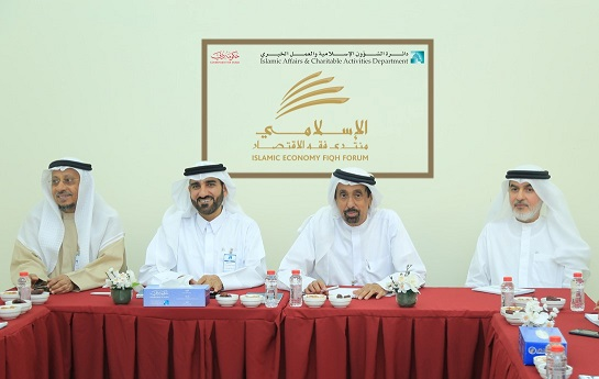 Dubai Islamic begin preparatory meeting