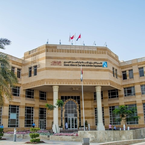 A donor pays AED30000 rental arrears in..