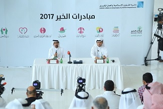 Dubai Islamic launches nine initiatives