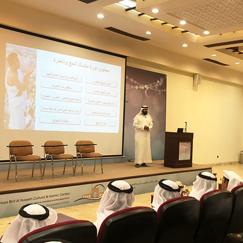 Islamic Dubai organizes a lecture for h..