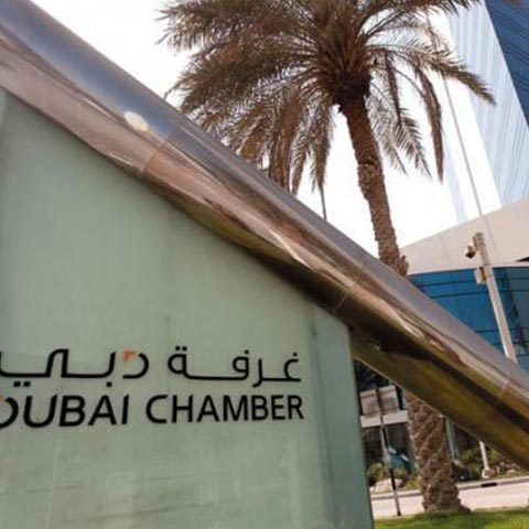 Dubai Chamber is the first contributor ..