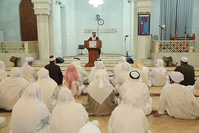 Dubai Islamic hold a big celebration in