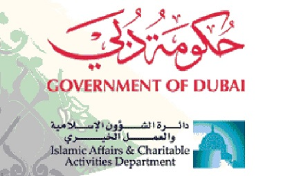 Dubai Islamic regulate workshop for (25