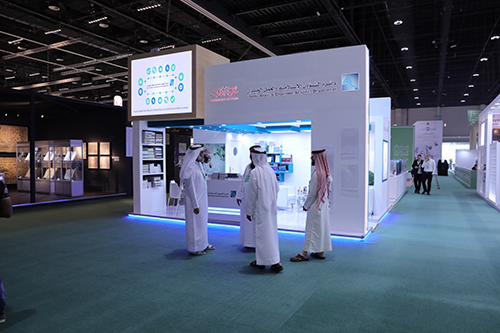 Book Fair Abu Dhabi 2018