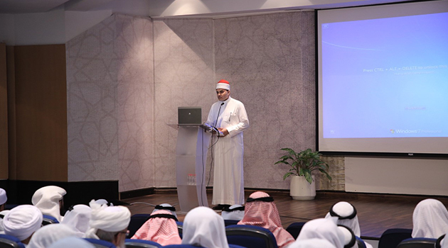 Islamic Dubai organizes a big celebration on the occasion of the birth of the Prophet 1440