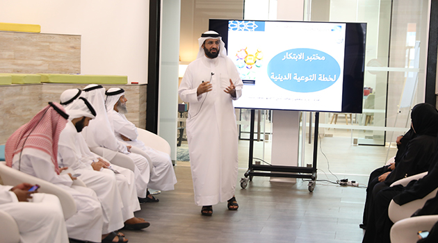 Dubai Islamic is organizing an innovation lab for the religious education program