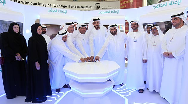 IACAD organises exhibition to launch Vir