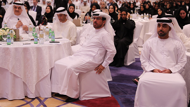 Seminar on: Excellence in Making Good - Dubai Program for Excellence in Government Performance