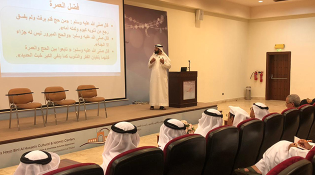 Islamic Dubai organizes a lecture for health awareness and religious pilgrims