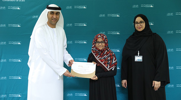 Mohammed bin Rashid Islamic Culture Centre organized an open day to develop the students' Skills