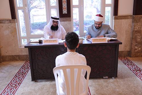 Maktoom Holy Quran Memorization Centers