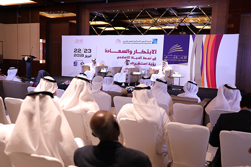 Media Conference of the Forum of Economics