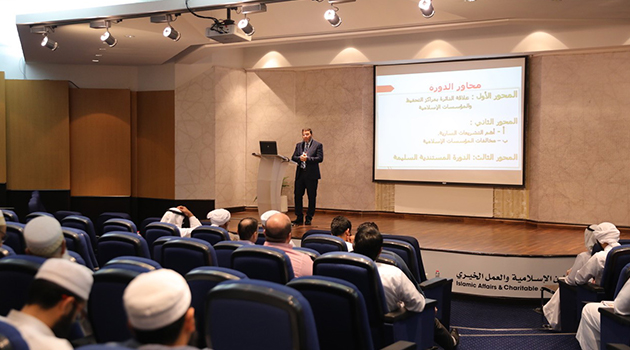 Islamic Dubai organizes a financial awareness meeting for Islamic centers and institutions in Dubai
