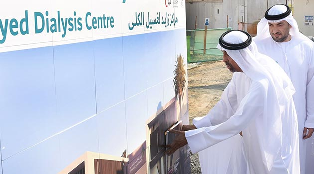 IACAD and DHA lay foundation stone for Z