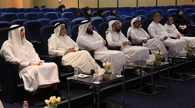 IACAD organizes a seminar on the decision of the work of charities associations and centers of memorization and Islamic institutions in Dubai