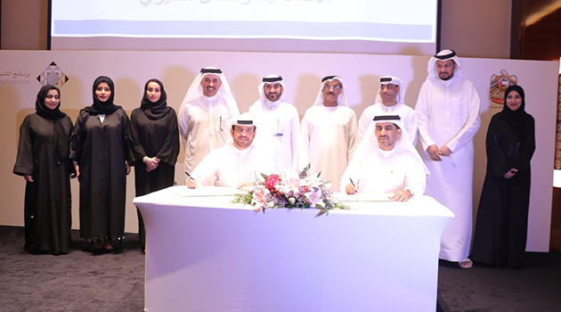 IACAD of Dubai contributes to the