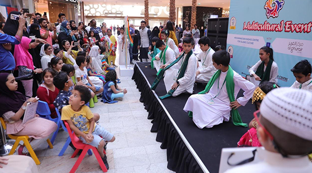 Cultural Diversity Festival in cooperation between Mohammed Bin Rashid Center for Islamic Culture and Al Ghurair Commercial Center in Deira Dubai