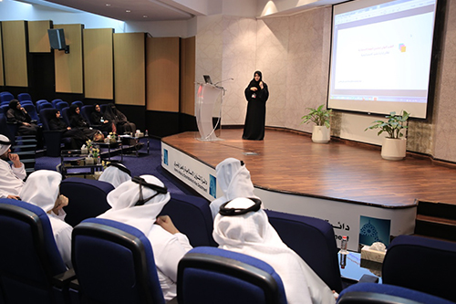 A presentation entitled: Experiences of participants in the certificate of the administrative consultant