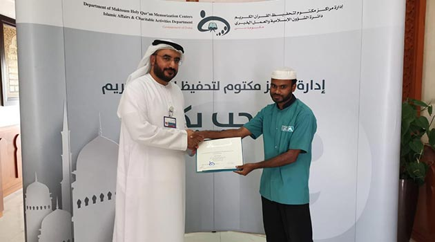 Maktoum centers for memorizing the Qur'an honor mosques laborers