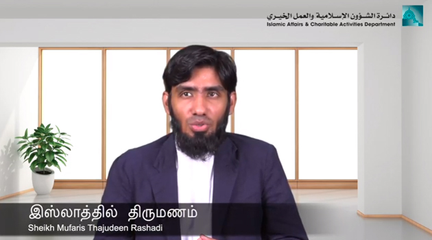 IACAD lectures Tamil 5