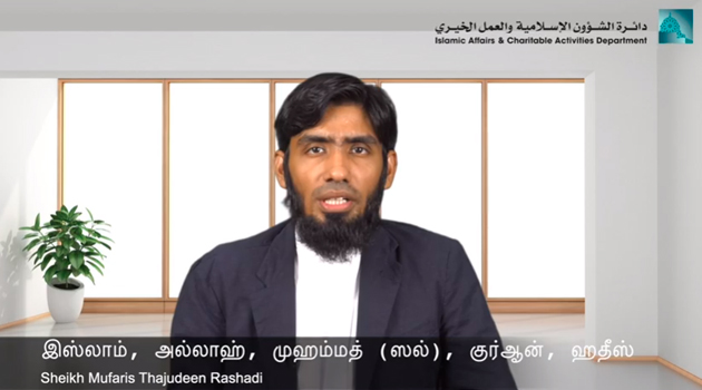 IACAD lectures Tamil 4