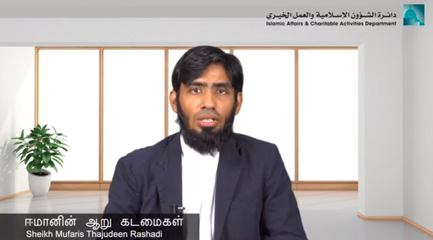 IACAD lectures Tamil 2
