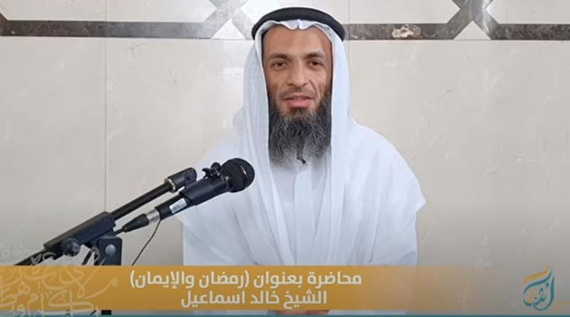 A lecture entitled (Ramadan and Faith) by Sheikh Khaled Ismail