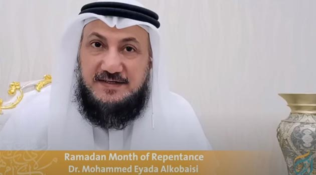 """The Month of repentance"""" Dr. Mohammed Eyada Al Kobaisi"""